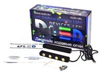 Дневные ходовые огни DRL-84 2x4W
