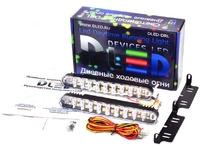 Дневные ходовые огни DRL-41 2x4,8W