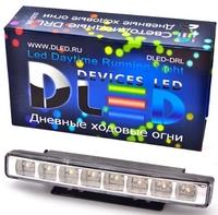 Дневные ходовые огни DRL-7 2x3W