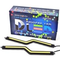 Дневные ходовые огни DRL-80 2x7W