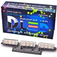 Дневные ходовые огни DRL-22 2x1,5W