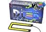 Дневные ходовые огни DRL-107 2x10W