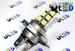Светодиодная автолампа Н4 - 18 SMD5050 Black 4,32Вт