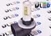 Светодиодная автолампа H27 881 - 10 SMD5630 Стабилизатор+Линза 4Вт