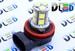 Светодиодная автолампа Н11 - 13 SMD5050 3,12Вт