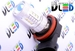 Светодиодная автолампа Н8 - 12 SMD2323 2 CREE-XB Линза 22Вт