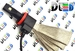 Светодиодная автолампа Н8 - 4 CREE Braid 20Вт