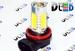 Светодиодная автолампа Н11 - 5 HP Линза 7,5Вт