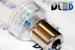 Светодиодная автолампа P21W 1156 - 6 SMD5050 1,44Вт (Белая)