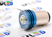 Светодиодная автолампа P21W 1156 - 1CREE XML Колба 5Вт (Белая)