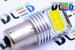 Светодиодная автолампа P21W 1156 - 3 HP 9Вт (Белая)
