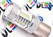 Светодиодная автолампа P21W 1156 - 15 SMD2323 Линза 15Вт (Белая)