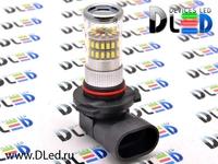 Светодиодная автолампа Н10 - 48 SMD3014 Стабилизатор 6Вт