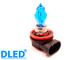 Газонаполненные автомобильные лампы H10 - DLED Luxury 4300К 55Вт