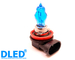 Газонаполненные автомобильные лампы H10 - DLED Luxury 5000К 55Вт