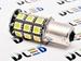 Светодиодная автолампа P21W 1156 - 27 SMD5050 Black 6,48Вт (Жёлтая)