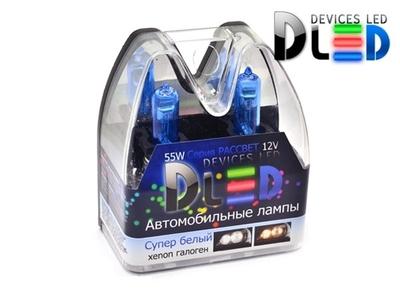 Газонаполненные автомобильные лампы H16 PGJ19-3 - DLED Рассвет 4500К 55Вт