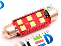 Салонная лампа C10W FEST 41мм - 6 SMD2835 3Вт (Белый)