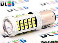 Светодиодная автолампа P21W 1156 - 66 SMD2835 Линза 13,2Вт (Белая)
