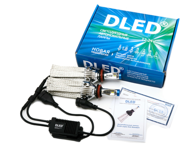 Светодиодная автолампа Н8 - DLED SL6 Premium 23Вт
