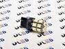 Светодиодная автолампа W21/5W 7443 -20 SMD 5050 Black 4,32Вт (Белая)