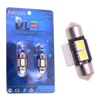Салонная лампа C5W FEST 31мм - 2 SMD5050 0,6Вт (Белая)