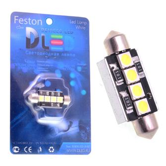 Салонная лампа C10W FEST 41мм - 4 SMD5050 Обманка 1,2Вт (Белый)