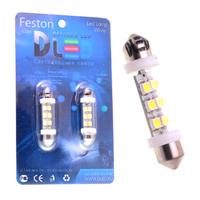 Салонная лампа C10W FEST 41мм - 4 SMD3528 0,48Вт (Белый)