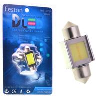 Салонная лампа C5W FEST 31мм - 1 HP 2Вт (Белая)