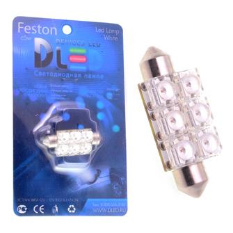 Салонная лампа C5W FEST 39мм - 6 SF 2Вт (Белая)