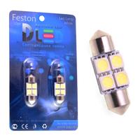 Салонная лампа C5W FEST 31мм - 4 SMD5050 0,96Вт (Белая)