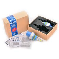 Светодиодная автолампа HB5 9007 - DLED Sparkle 36Вт + ДХО
