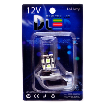 Светодиодная автолампа H27 881 - 13 SMD5050 Black 3,12Вт