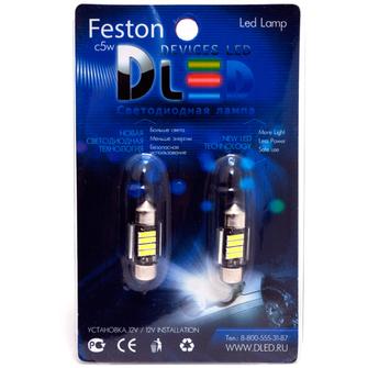 Салонная лампа C5W FEST 31мм - 4 SMD7020 2Вт (Белая)