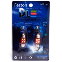 Салонная лампа C5W FEST 31мм - 4 SMD3030 4Вт (Белая)