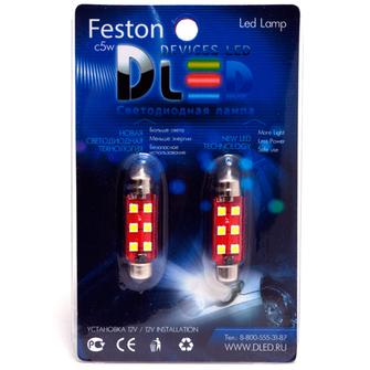 Салонная лампа C5W FEST 39мм - 6 SMD3030 Обманка 6Вт (Белая)