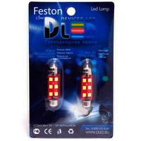 Салонная лампа C10W FEST 41мм - 6 SMD3030 Обманка 6Вт (Белый)