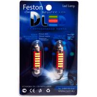 Салонная лампа C10W FEST 41мм - 6 SMD7020 Обманка 3Вт (Белый)