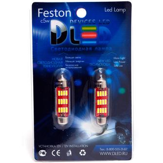 Салонная лампа C10W FEST 41мм - 12 SMD4014 2,4Вт (Белый)