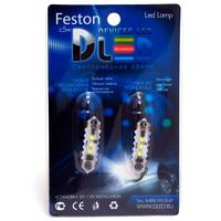 Салонная лампа C5W FEST 36мм - 3 CREE 15Вт (Белая)
