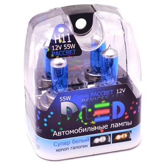 Газонаполненные автомобильные лампы H11 - DLED Рассвет 4500К 55Вт