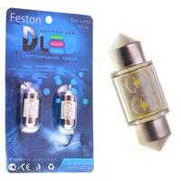 Салонная лампа C5W FEST 31мм - 2 Dip 0,3Вт (Белая)