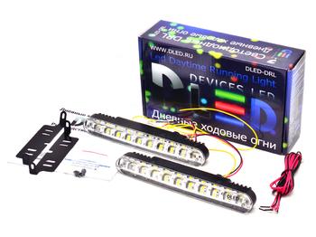 Дневные ходовые огни DRL-30 2x1,56W