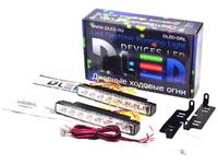 Дневные ходовые огни DRL-55 2x3W