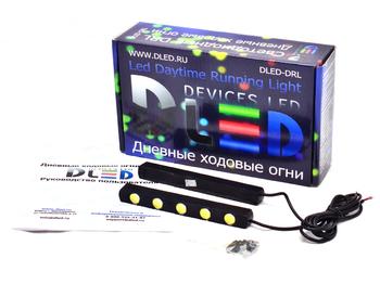 Дневные ходовые огни DRL-85 2x5W