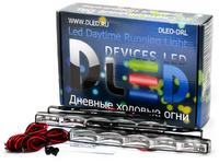 Дневные ходовые огни DLed DRL-123 SMD2835 2x2W