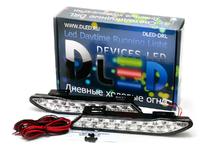 Дневные ходовые огни DLed DRL-137 DIP 2x2.5W