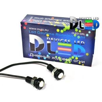 Дневные ходовые огни DRL-88 2x3W