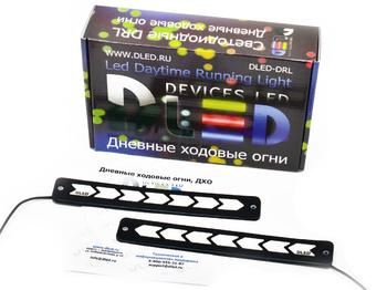 Дневные ходовые огни DRL- 105 2x10W (гибкие)