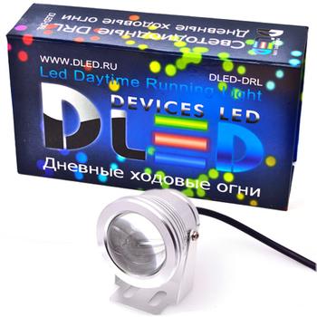 Дневные ходовые огни DRL-75 2x10W